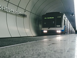 Three new metro stations open in Moscow
