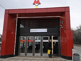 Three metro stations open in northern Moscow