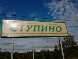 Delivery of gates for railway stations Chekhov, Lublino, Stupino, Udelnaya and Taininskaya