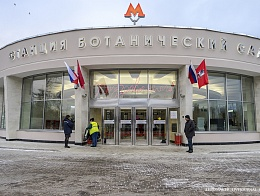 Botanical garden metro station in Moscow opens after renovation